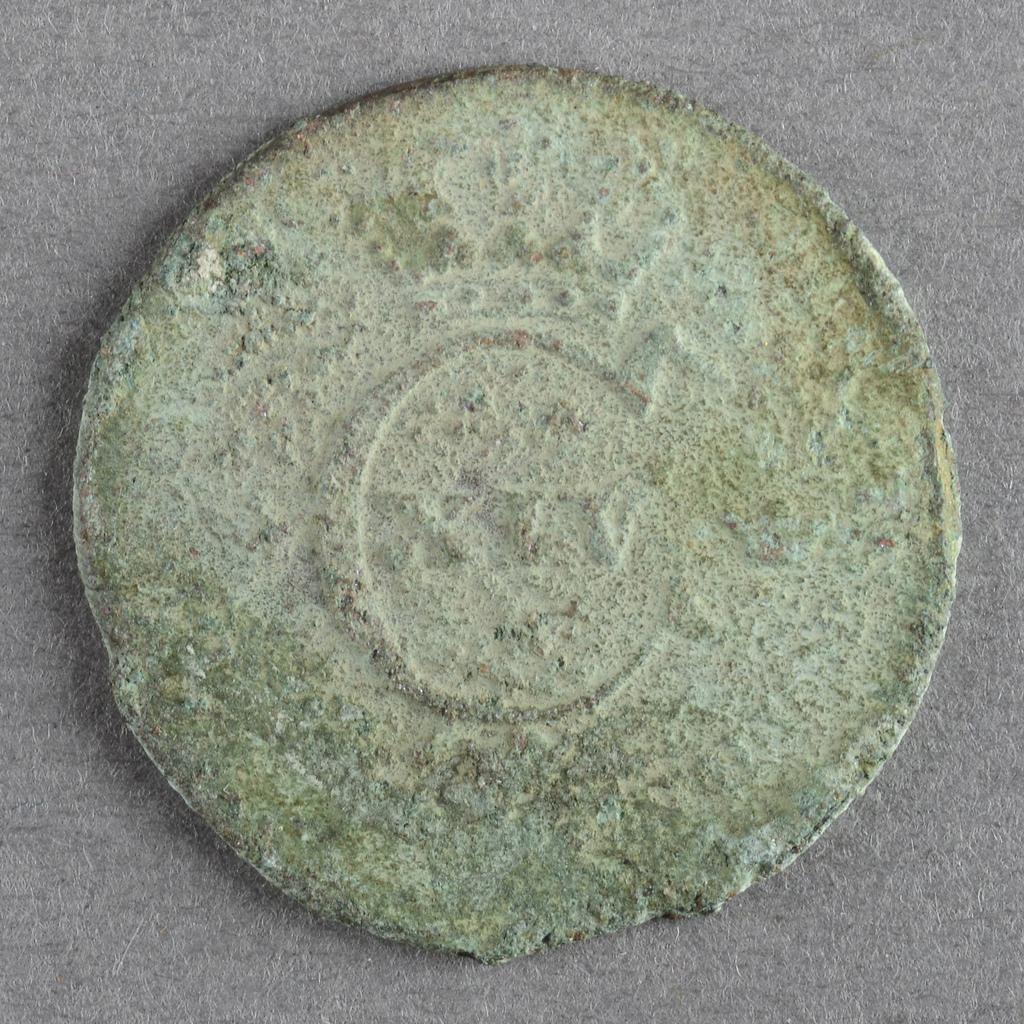 Bild som illustrerar objekt c32-110870